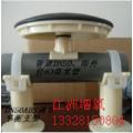 污水处理-曝气器