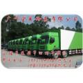 广州到湘西货运公司返程车欢迎您√2018