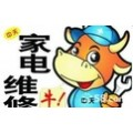 欢迎访问#「昆山清华紫光太阳能热水器网站==各点售后服务中心