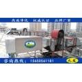 湖北宜昌低空直排湖北宜昌低空油烟分离器证件齐全,一致获得用户
