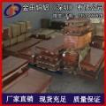 TU2无氧铜板 1mm厚紫铜板价格 C1100环保紫铜板材