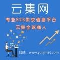 气体放电灯供应价格-专业云集B2B电子商务信息平台