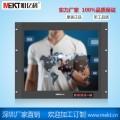 17寸显示器MEKT明亿科品牌电脑工业显示器M1700