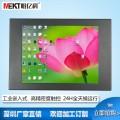 10.4寸工业嵌入式显示器 多点触摸嵌入式安装