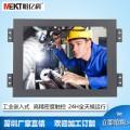 12.1寸工业显示器医疗影像触控显示器