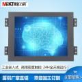 MEKT明亿科供应12.1寸嵌入式安装液晶显示器