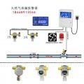 中国商用燃气浓度检测报警器品牌