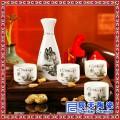 景德镇日式中式烈酒黄酒清酒小酒具3两1壶4杯酒壶酒杯酒斗