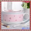 骨瓷面碗保鲜碗抗菌保鲜碗三件套装釉中彩骨瓷餐具碗 6寸面碗