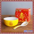 陶瓷小米饭碗 饭碗家用 小汤碗 寿碗 红色万寿无疆高脚寿碗