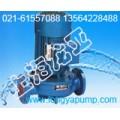 绥化立式水泵价格