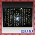 瓷板画陶瓷画烟雨江南山水画高档酒店餐厅大型壁画墙画挂画
