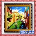 景德镇陶瓷板画欧式抽象挂画家居装饰品创意客厅沙发背景