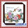 景德镇陶瓷山水风景人物花鸟书房装饰瓷板画 插屏 座屏