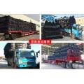 漯河新型大棚棉被批發、新聞在線