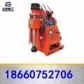 四川重庆全液压ZLJ-350矿用坑道钻机生产厂家