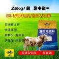 肉牛预混料养殖场价格