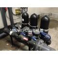 以色列進口ARKAL阿科盤式過濾器,電子廠循環水旁濾器