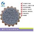 A淄博负电位陶瓷球3-10mm 负电位陶瓷球厂家