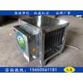 黑龙江海林低空油烟净化器的优势数不胜数净化效果可达98以上