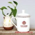 員工福利陶瓷茶杯定做
