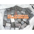 供应低碳低磷低硫原料纯铁