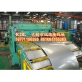 供应纯铁冷轧薄板纯铁冷轧钢带≠0.3--≠5.0mm