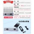 手機信號屏蔽器廠家 BCSK-101B-8型學�?紙銎帘纹�