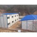 北京可拆装活动房延庆集装箱彩钢房