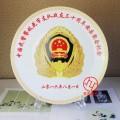 老兵退伍禮品定制陶瓷紀念盤定制