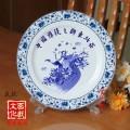 景德鎮陶瓷紀念盤定制 聯誼會慶典紀念陶瓷盤定制