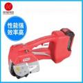 PP带手提式电动打包机 塑钢带充电打包机 电动打包机价