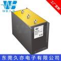 WB/久亦 干式高壓直流濾波電容器MKP 400UF超級電容
