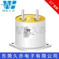久亦 100UF600V干式直流濾波電容器新能源變流器電容