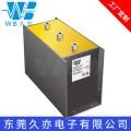 WB/久亦 三相交流濾波電容器超級電容 3X80UF電力電容