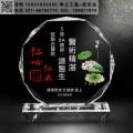 医生荣休纪念牌,江西光荣退休礼品,退休护士长纪念品定制