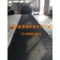车库顶板排水板咸阳(送货)渭南2公分蓄排水板