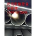 大同200热浸塑钢管生产厂家,优质电缆保护管厂家