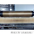 Film perforated needle roller