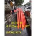 濟南城區cpvc電力管/mpp電力管河北廠家歡迎光顧