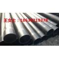 山東省熱浸塑鋼管專業生產廠家V保定軒馳歡迎您加盟