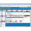 双轨直销软件 双轨制直销软件直销系统