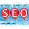 长尾关键词优化技巧,SEO优化网站优化排名