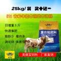牛长架子专用犊牛预混料