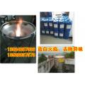 醇基燃料专用流动宴席大锅灶,甲醇燃料坝坝宴炒炉