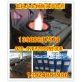 广州高旺新款蓝白火生物醇油助燃剂,有效提高火力,低成本