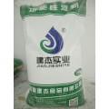 预糊化淀粉在粉末食品中应用