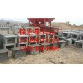 葫芦岛市水渠流水槽模具 水渠槽钢模具