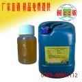 PVC粘塑料用什么胶水/PP粘聚丙烯材料胶水PVC粘PP胶水