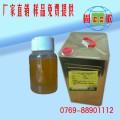 惠州生产PVC快干胶水/PVC透明胶水/PVC环保胶水